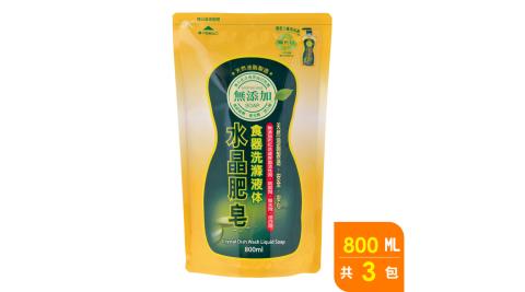 南僑水晶肥皂食器食器洗滌液體補充包800ml*3入