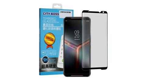 CITYBOSS for 華碩 Asus ROG Phone2 ZS660KL 霧面防眩鋼化玻璃保護貼-黑