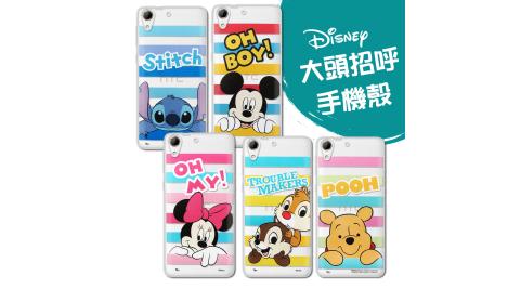 迪士尼Disney正版授權 宏達電 HTC Desire 728 / D728x 大頭招呼系列軟式手機殼