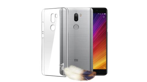 小米手機 5s Plus 5.7吋 超薄羽翼II水晶殼 手機殼(耐磨版)