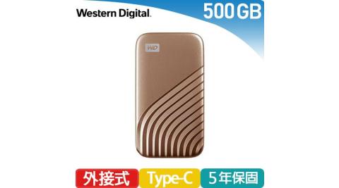 WD 威騰 My Passport SSD 外接固態硬碟 500GB(金)