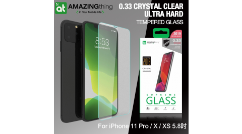 AT iPhone 11 Pro / X / XS 5.8吋 共用款 0.33頂級耐刮極硬鋼化玻璃膜(非滿版)