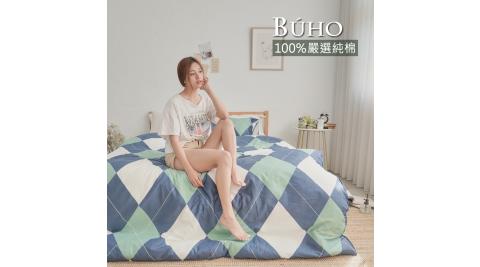 BUHO《摩登時代》天然嚴選純棉單人床包+雙人兩用被套三件組