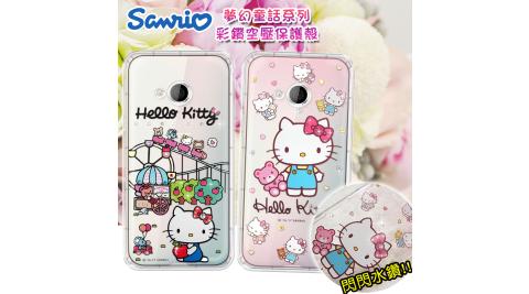 三麗鷗授權 Hello Kitty HTC U Play 5.2吋 夢幻童話 彩鑽氣墊保護殼