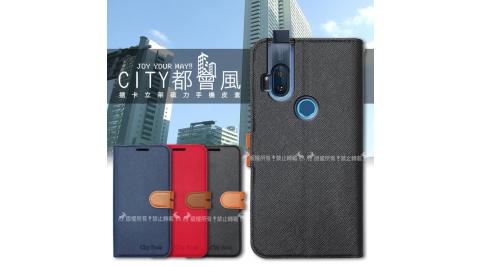 CITY都會風 Motorola Moto One Hyper 插卡立架磁力手機皮套 有吊飾孔