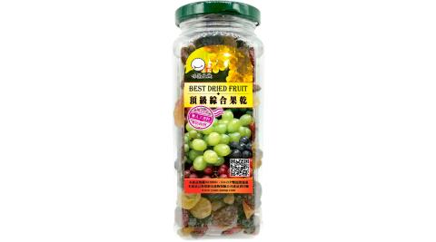 園庄頂級綜合果乾12罐(320g/罐)