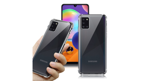 CITY for 三星 Samsung Galaxy A31 2020 軍規5D防摔手機殼