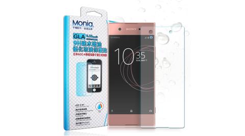 MONIA 索尼 SONY Xperia XA1 5吋 / G3125 日本頂級疏水疏油9H鋼化玻璃膜 玻璃保護貼(非滿版)