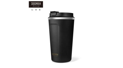 【仙德曼 SADOMAIN】316咖啡直飲保溫杯480cc(黑色)