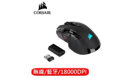 CORSAIR 海盜船 IRONCLAW RGB WIRELESS 無線/藍牙/USB 電競滑鼠