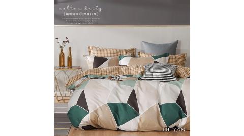 《DUYAN 竹漾》台灣製100%精梳純棉單人床包二件組- 米蘭幻鏡