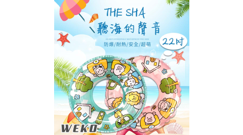 【WEKO】22吋動物園火車泳圈(WE-LB22-1)