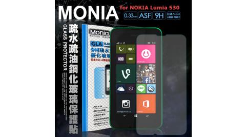 MONIA NOKIA Lumia 530 日本頂級疏水疏油9H鋼化玻璃膜