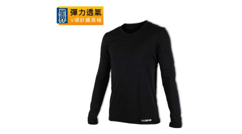 HODARLA 男-星界V領針織長袖T恤-慢跑 路跑 台灣製 麻花灰@3141601@