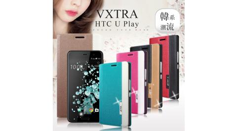VXTRA 宏達電 HTC U Play 5.2吋 韓系潮流 磁力側翻皮套