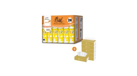 【春風】超細柔抽取式衛生紙110抽*24包*3串/箱+優質衛生紙一串