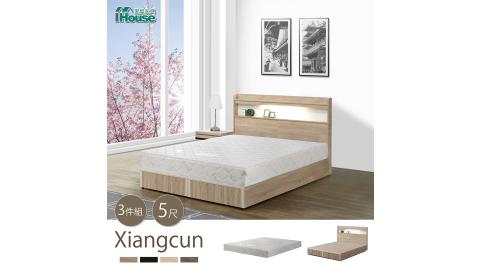 IHouse-香村 日系無印風 床頭、強化床底、天絲硬床三件組 雙人5尺