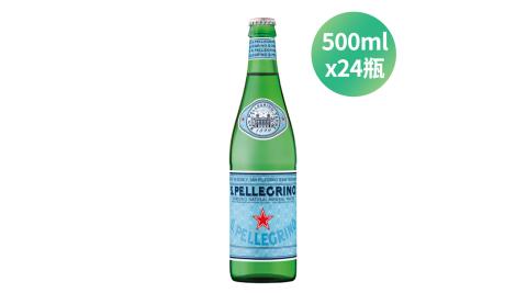 【聖沛黎洛】氣泡礦泉水(500mlX24罐/箱)