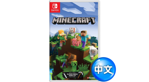 任天堂NS Switch 當個創世神 我的世界 Minecraft-中英文版