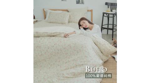 BUHO《晨雨花露》天然嚴選純棉單人床包+單人兩用被套三件組