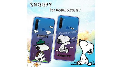 史努比/SNOOPY 正版授權 紅米Redmi Note 8T 漸層彩繪空壓氣墊手機殼