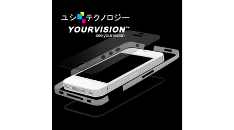 iPhone 4S 全機纖薄無重感抗刮保護膜(晶瀅透亮機背貼+絲絨霧螢幕貼+邊膜)-贈布