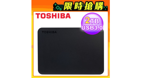 【Toshiba 東芝】 A3 2TB USB3.0 2.5吋 行動硬碟 黑靚潮III HDTB420AK3AA
