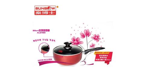 秦博士 玫瑰金奶鍋20cm ALD120