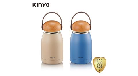 KINYO 內膽304可拆式提把隨行保溫杯(320ml) KIM-31