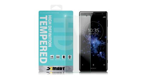 Xmart for Sony Xperia XZ2 薄型 9H 玻璃保護貼-非滿版