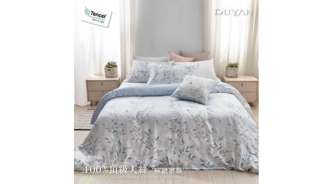 《DUYAN 竹漾》天絲雙人加大四件式鋪棉兩用被床包組 - 傾城