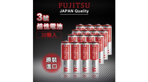 FUJITSU 富士通 3號AA 耐漏液技術 鹼性電池(20顆入) LR6 FU