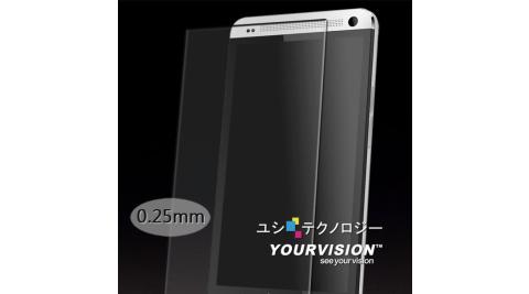 嚴選奇機膜 最新 ASUS Zenfone 2 ZE500CL 5吋 0.25mm 鋼化玻璃膜