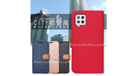 CITY都會風 三星 Samsung Galaxy A42 5G 插卡立架磁力手機皮套 有吊飾孔