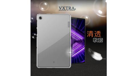 VXTRA聯想LenovoTabM10FHDPlusTBX606F清透磨砂質感TPU保護軟套