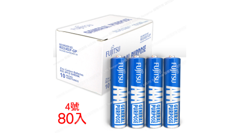 Fujitsu富士通 碳鋅4號電池AAA(80顆入) R03 F-GP