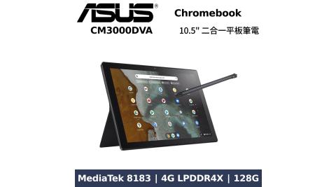 送三好禮★ASUS 華碩 10.5吋 Chromebook 二合一平板筆電 CM3000DVA-0031AMT8183/MediaTek 8183/4G/128G EMMC