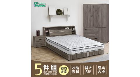 IHouse-群馬 和風收納房間5件組(床頭箱+床墊+床底+邊櫃+4x7衣櫃)-雙大6尺