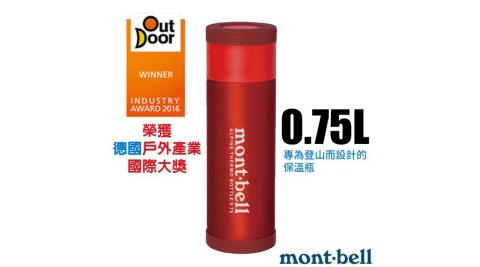 【日本 mont-bell】經典雙層不鏽鋼登山保溫瓶0.75L.保溫杯.單手杯.水壺.隨身杯/1124766 鮮紅色