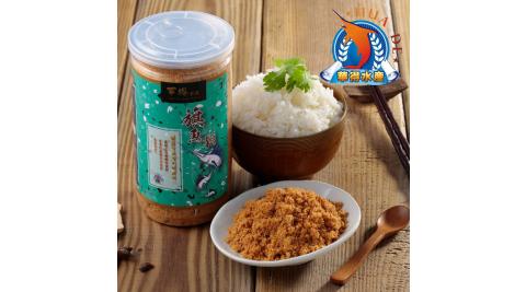 《東港華得》旗魚鬆(300g/罐)(共2罐)