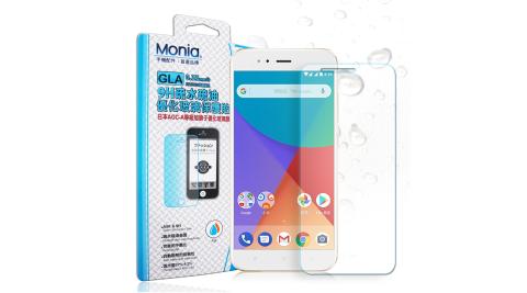 MONIA 小米A1 日本頂級疏水疏油9H鋼化玻璃膜 玻璃保護貼(非滿版)