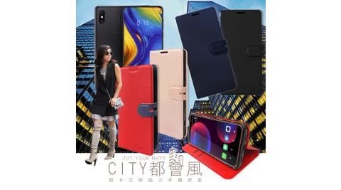 CITY都會風 小米MIX 3 插卡立架磁力手機皮套 有吊飾孔