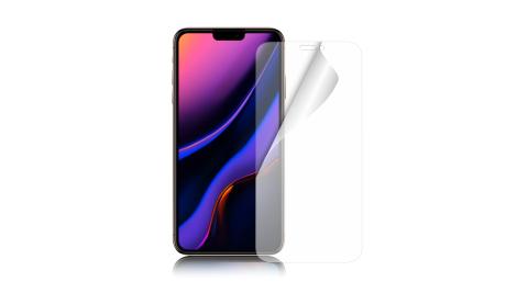 NISDA for iPhone 11 Pro Max 6.5 高透光抗刮螢幕保護貼-非滿版2張一組