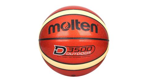 MOLTEN #7合成皮籃球-室內 室外 戶外 訓練 7號球 亮橘黃@B7D3500@