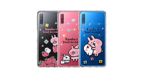 官方授權 卡娜赫拉 Samsung Galaxy A7 (2018) 透明彩繪空壓手機殼 保護殼