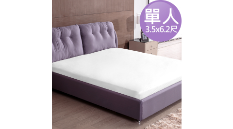 床之戀 床包式防潑水保潔墊-單人3.5x6.2尺