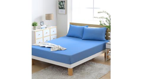 LAMINA 條紋藍 綠能涼感紗抗菌針織枕套床包組(加大)