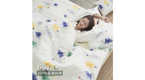 BUHO《彩色森城》天然嚴選純棉雙人加大三件式床包組