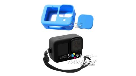 GoPro HERO9 副廠 鏡頭+主機保護套 矽膠保護套(贈手掛繩)