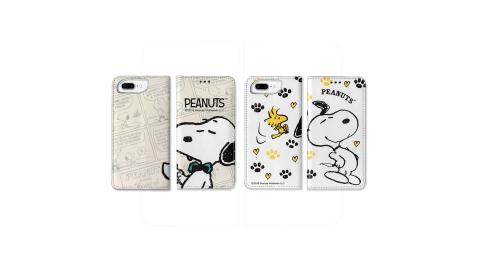 【正版授權】SNOOPY iPhone6 Plus/ 6s Plus/ 7 Plus/ 8 Plus 5.5吋 彩繪翻蓋保護皮套